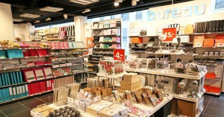Hema http://www.hema.fr/ Deux boutiques fraîchement ouvertes où vous trouverez de la déco, de la vaisselle et une papeterie à prix imbattables !
